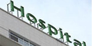 Bild Hospital